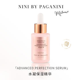 Nini By Paganini水凝保湿精华30g