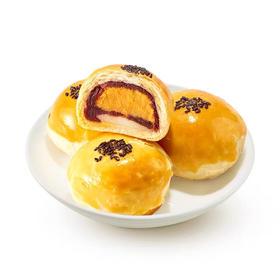 【特惠来袭!】广西特色小吃蛋黄酥20克×8枚/盒