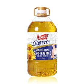 厨道金标时代 葵花籽油 5L
