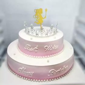 粉色双层皇冠蛋糕