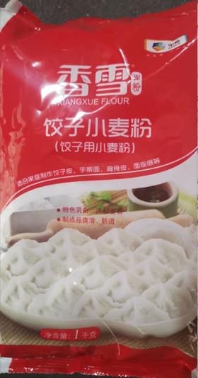 香雪面粉饺子小麦粉1kg
