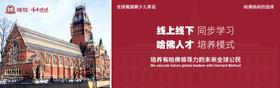 上海 12次线下活动课