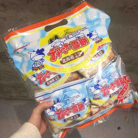 台湾北海道雪花饼|牛奶风味,超级好吃。
