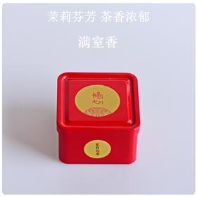 【下单+9.9购原价29.9元茉莉花茶一盒内含7泡茶。每次限一份