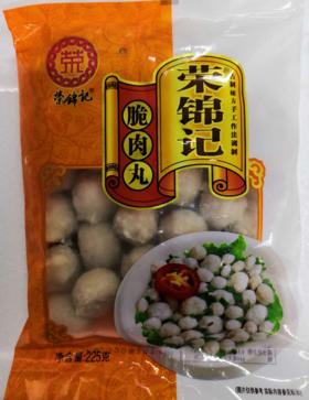 荣锦记脆肉丸225g