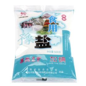 卫群加碘食用盐 豫盐炒菜食用盐500g-866256