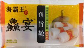 海霸王鱻宴鱼竹轮125g