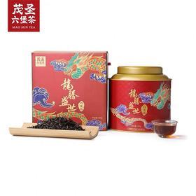 茂圣龙腾盛世六堡茶 广西特产黑茶一级三年陈散茶叶罐装礼盒500g