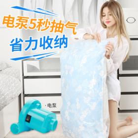 【为思礼】【衣柜收纳 立省空间】真空收纳袋抽气压缩袋