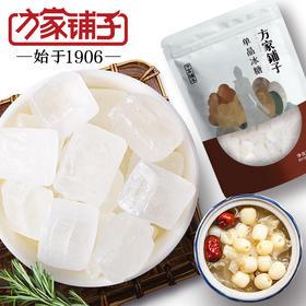 【方家铺子】单晶冰糖400g/袋