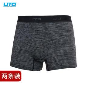 UTO男女效能款户外运动透气排汗吸湿快干跑步内裤两条装