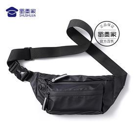 【多用斜挎包】小包身大容量 包身防泼水 耳机线孔设计