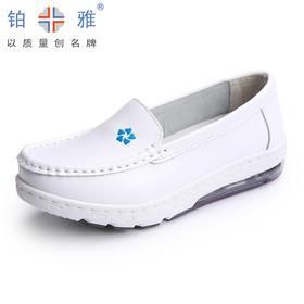 护士鞋气垫超轻牛皮工作鞋医生鞋小白鞋