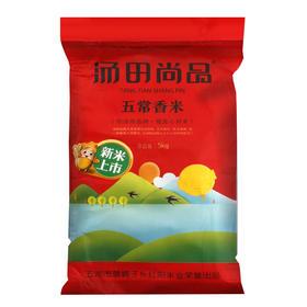 汤田尚品五常香米5kg-872704