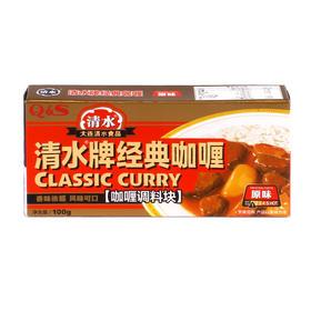 清水牌咖喱块 原味 金牌咖喱日式经典咖喱块咖喱烧饭100g-866603