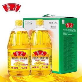 芦溪县 鲁花花生油1.8L