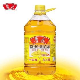 芦溪县 鲁花4L花生油