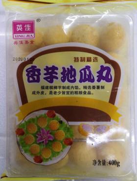 英佳香芋地瓜丸400g