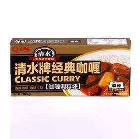 清水牌咖喱块 微辣 金牌咖喱日式经典咖喱块咖喱烧饭100g-866602