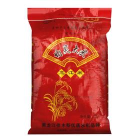 均昊三江大米 佳木斯优质水稻品种5kg-872703