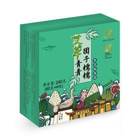【百年老字号 乌镇三珍斋】三珍斋季节限定 网红青团 三口味可选