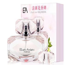 法国EA第九代费洛蒙女用香水50ml | 清新淡香 清新花香调 【个护清洁】