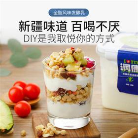 【拍下10天内发货】润康低温桶装酸奶  全脂风味发酵乳 新疆特色酸奶 1KG*2桶(家庭装)