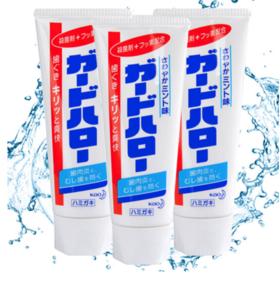 日本花王防蛀美白牙膏去除口臭牙周炎齿垢165G