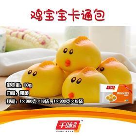 [C1~2B]千味央厨鸡宝宝卡通包12个