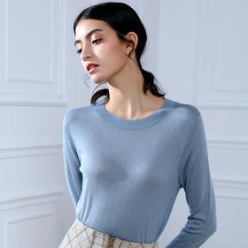 Avann羊毛混纺圆领针织衫