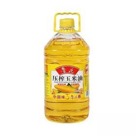 新余市 鲁花玉米油5l