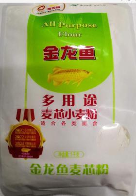金龙鱼多用途麦芯小麦粉1kg
