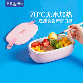 东菱电热饭盒午餐加热便当盒保温自热插电上班族热饭神器网红便携