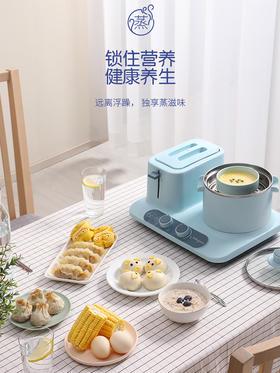 东菱懒人早餐机神器四合一多功能三明治机家用烤面包机吐司多士炉