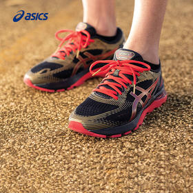 ASICS亚瑟士缓震保护跑鞋NIMBUS 21男长距离保护透气运动鞋