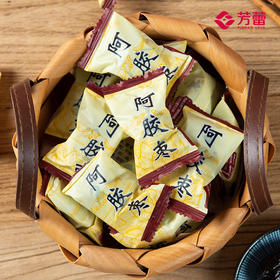 【超值特惠】5袋装阿胶枣