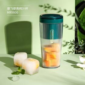 摩飞榨汁杯 家用水果迷你小型果汁杯 电动便携式榨果汁机 无线榨汁机