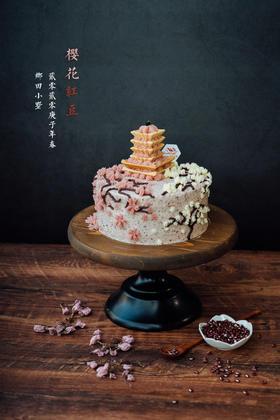 樱花红豆蛋糕