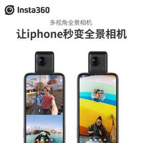 Insta360 Nano S全景相机720度vlog摄像机 智能摄像头