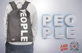 人民网People First 短途旅行 轻便大容量 网红环保双肩包「14个回收塑料瓶制作」