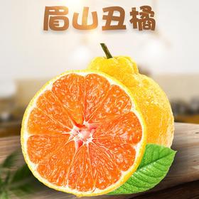 【精选】四川不知火丑橘子 | 皮薄多汁 酸甜可口 | 5-9斤装特大果【应季蔬果】