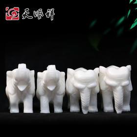 汉白玉玉石石雕大象