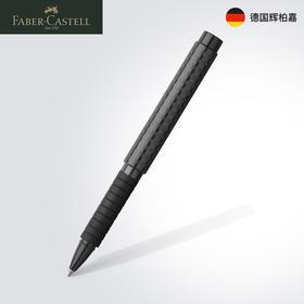 德国辉柏嘉 知性派系列 皮革/碳纤维/ 金属 宝珠笔 礼品笔