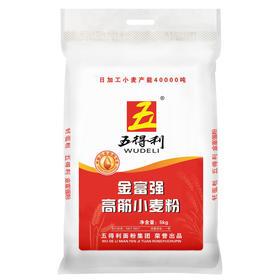 五得利 金富强高筋小麦粉 烘焙饺子粉 馒头烙饼面粉多用途家庭粉5kg-872905