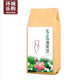 冬瓜荷叶茶150g-587394