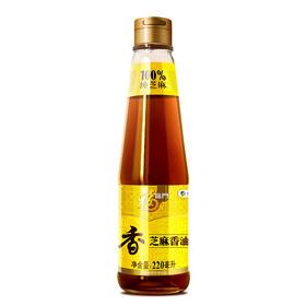 福临门 100%纯芝麻香油220ml 凉拌调味烹饪火锅 食用油 中粮出品-865808