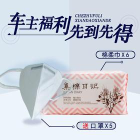 洗脸巾  亲肤柔软  孕婴可用抽取式棉柔巾  80抽