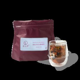 @宜样新滋补 枸杞黑豆桑葚茶(原体贴茶)升级装150g