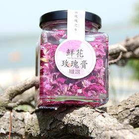 【紫金】玫瑰鲜花膏
