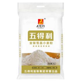 五得利面粉 七星金装雪晶小麦粉5kg 家用优质面粉 馒头 包子 面条 饺子 手擀面多用途好面粉-872908